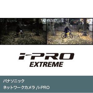 ネットワークカメラ/i-PRO