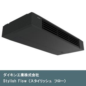 Stylish Flow (スタイリッシュ フロー)
